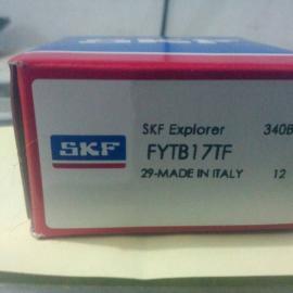 镇江SKF轴承经销商-nsk中国***-H203