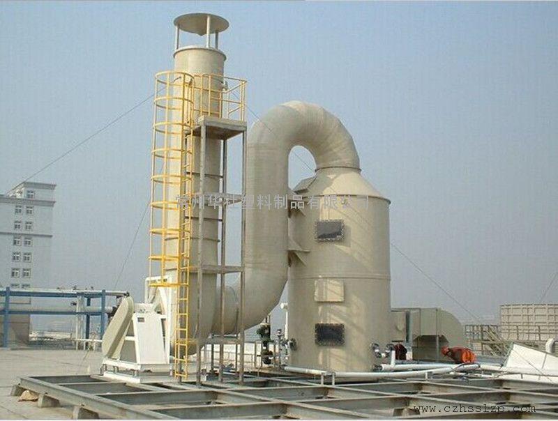 长沙化工厂专业废气处理厂家活性炭吸附塔装置 设备定做