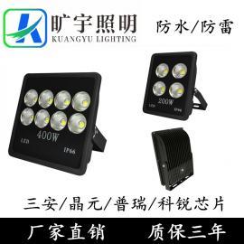 供应LED投射灯 佛山LED投射灯厂家
