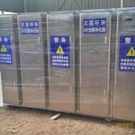 工业油烟净化器废气处理设备装置UV光解除异味净化器高效环保设备
