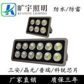 LED投射灯厂家批发质保三年