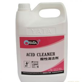 YATA酸性清洁剂