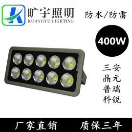 大功率LED聚光灯400W质保三年