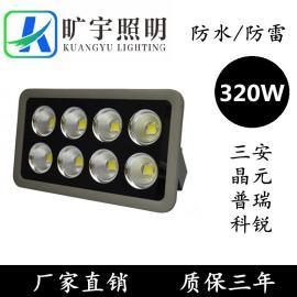 LED聚光��8�糁� �h距�x投光��320W