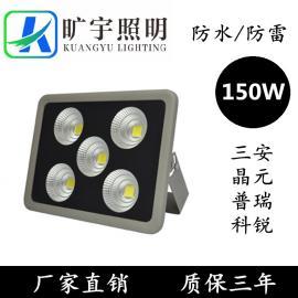 方形聚光灯价格实惠厂家质保三年150W