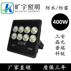 LED广场高杆灯400W
