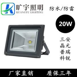 LED聚光灯20W厂家直销质保二年
