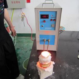 供应高频熔金炉 15KW黄金熔炼炉 贵金属熔化炉