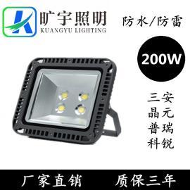 大功率LED聚光灯200W旷宇照明