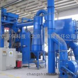 CLK型扩散式旋风除尘器 锅炉除尘器 北京工业除尘器