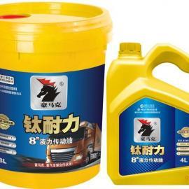 豪马克钛耐力8#液力传动油工程机械专用油高端车用润滑油