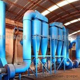 XD-II型多管旋风除尘器 高效锅炉除尘器 北京工业除尘器
