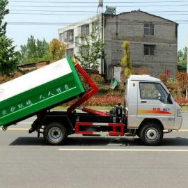 国五小型钩臂垃圾收集车|3方小型国五勾臂垃圾车
