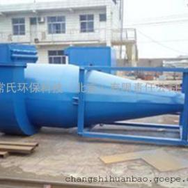 CLT/A型旋风除尘器 高效锅炉除尘器 北京工业除尘器