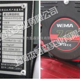 威马WM900旋耕机 原装进口微耕机 威马经销商 价格优惠
