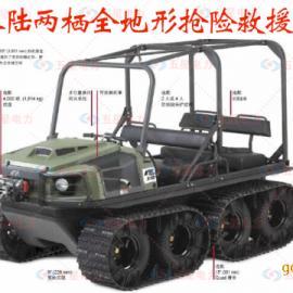 厂家直供水陆两栖全地形野外救灾车/水陆两栖抢险车厂家报价