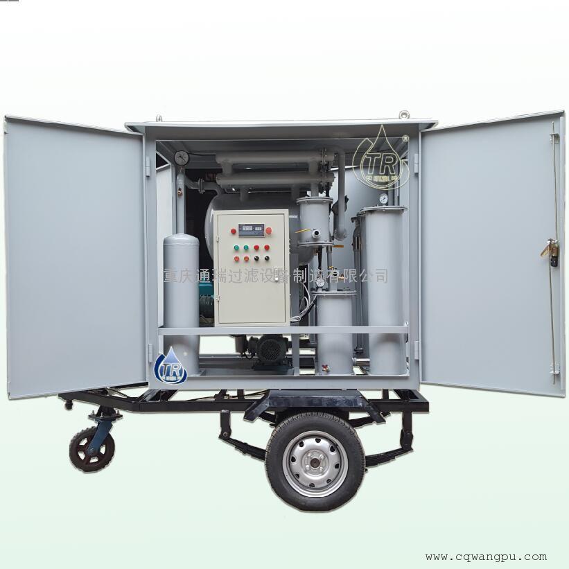 通瑞厂家ZJL-50FT封闭拖车式变压器绝缘油再生滤油机