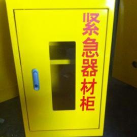 应急器材柜现|紧急器材柜货生产厂-北京|天津|石家庄