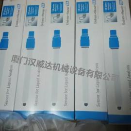 E+H公司pH电极CPS11-2BA2ESA