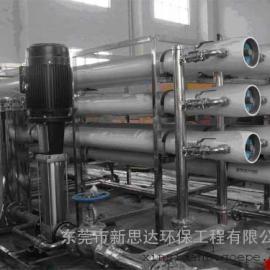 反渗透RO过滤膜水净化设备