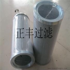 HBX-630×5黎明液压滤芯
