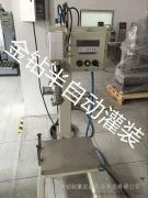25Kg定量灌装秤/半自动定量灌装机