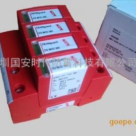 DG M TNS 385 FM光伏系统交流电源防雷器,德国DEHN原装正品