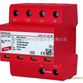 DSHTT255货号941310,DEHN复合型浪涌保护器