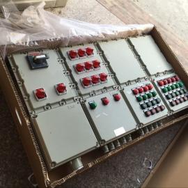 BXQ52防爆配电箱