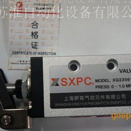 XQ230612上海新益SXPC顶杆阀