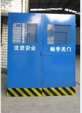 施工电梯安全门 电梯楼层防护网
