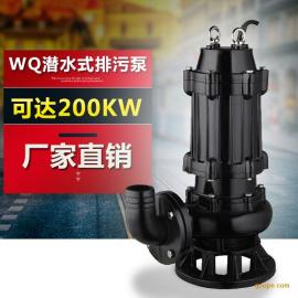 3kw排污泵 潜水排污泵 3kw排污泵