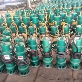 矿用防爆潜水排污泵大功率潜水排污泵直供