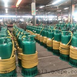 110KW矿用隔爆型排污排沙潜水电泵