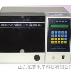 粉尘粒度分析仪