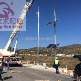 甘肃程浩新能源1000w太阳能监控系统