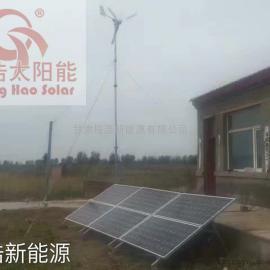 内蒙古呼和浩特2kw风光互补发电系统
