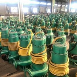 防爆潜水泵煤矿井下专用排污排沙泵 证件齐全