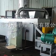 药厂废渣专用双轴桨叶干燥设备、烘干设备生产厂家