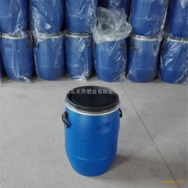 山�|工�S直�N新款50L抱箍塑料桶耐酸�A出口�50L密封塑料�A桶