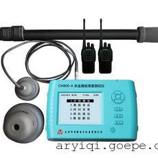 CH800-A非金属板厚度测定仪 非金属板厚度测定仪