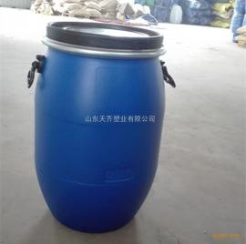 新款塑料桶�S家供��60L抱箍塑料桶出口�60公斤化工塑料�A桶