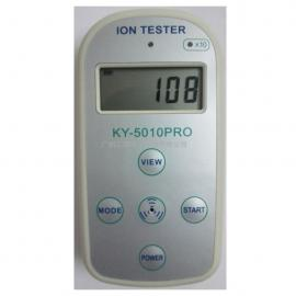 KY-5010PRO固体负离子测试仪矿石木地板砖布料手环油漆涂料汗蒸房