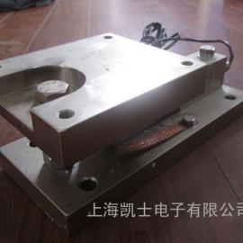 电子料罐秤称重模块凯士动载称重模块 上海料罐秤称重模块