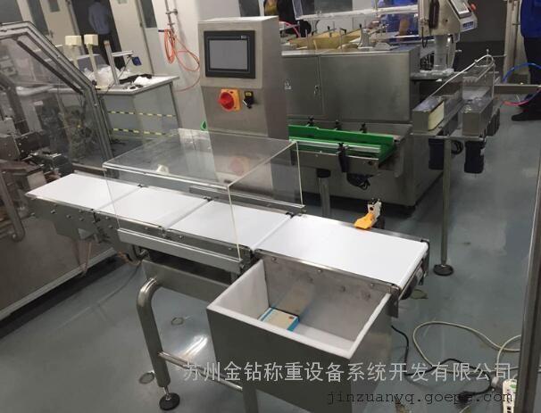 大量程自动检重秤厂家/500g在线重量选别机