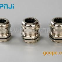 电缆金属防水接头 PG7 出货快,质量保证,价格从优,服务周到
