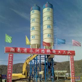 昌利建机供应小型搅拌站HZS35 简易35搅拌站