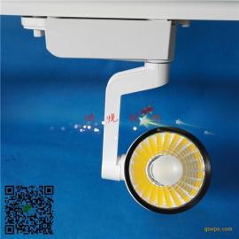 保定品牌专卖店LED导轨射灯价钱优惠cob超市轨道灯厂家