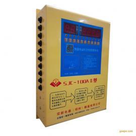 小区充电站,100A2小区智能充电站管理系统