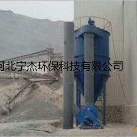 煤矿除尘器,宁杰牌破碎机ZC机械回转反吹风扁布袋除尘器